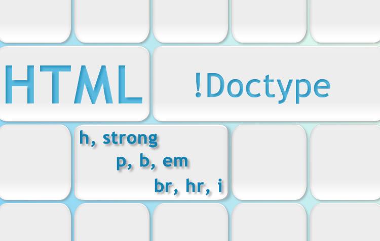Βασικές ετικέτες html