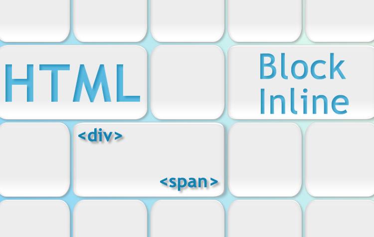 Διάκριση στοιχείων html