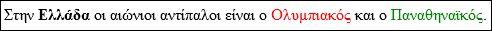 Διάκριση στοιχείων html inline