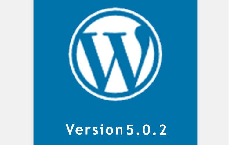 ekdosi-wordpress-5-0-2-new