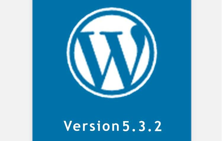 ekdosi-wordpress-5-3.2