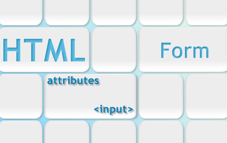 φόρμα html