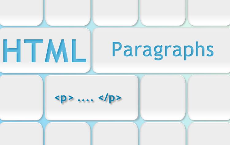 Παράγραφοι html