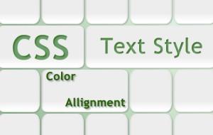 Στυλ κειμένου με css