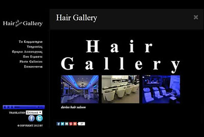 website-hair-gallery-portfolio-thumb-400-270